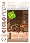 Ciclopedia 93 (octubre – diciembre2015)
